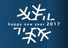 New year wishes - snowflake and text, 5x7 inches Stock Illustration
