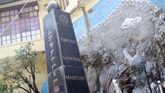 Tibetan National Marters memorial monument, Dalai Lama Complex, India Stock Footage