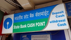 State Bank of India cash point, deposit, withdrawal, Hindi sign, India Stock Footage