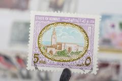 Old  Kuwaiti  stamp Stock Photos