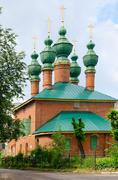 Church of Annunciation of Blessed Virgin, Yaroslavl, Russia Stock Photos