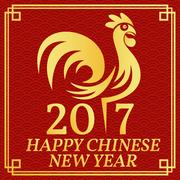 Happy Chinese New Year 2017 Piirros