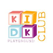 Kids Land Playground And Entertainment Club Colorful Promo Sign With Cubes Stock Illustration