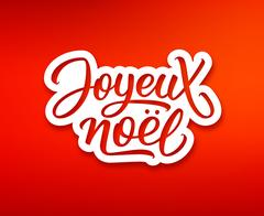 Joyeux Noel text on label. Christmas greeting card Stock Illustration