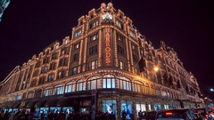 Illuminated building of Harrods in London Stock Footage