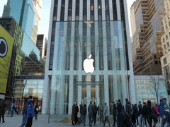 Apple Store in New York City 5th Avenue tilt down exterior Stock Footage