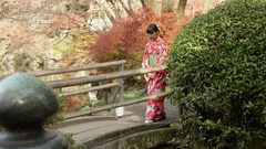 Japanese Beautiful Garden Red Kimono Stock Footage