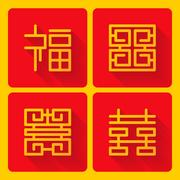 Chinese four blessing symbol square version Stock Illustration