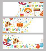 Happy Purim set template for banner.  Jewish holiday, carnival. Vector Stock Illustration