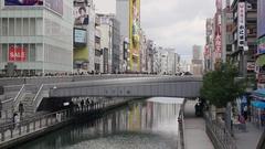 Dotombori Bridge Osaka wide shot  Stock Footage