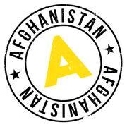 Afghanistan stamp rubber grunge Stock Illustration