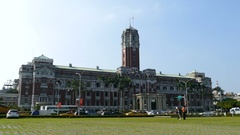 The Presidential Office Building in Taipei Stock Footage