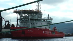 """Rescue vessel """"Baltika"""" is moored in the port of Murmansk. Stock Footage"""