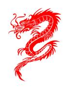 Red paper cut out of a Dragon china zodiac symbols Stock Illustration