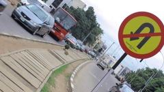 Car traffic in Abuja, Nigeria Stock Footage