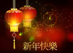 Vector Chinese New Year Paper Graphics. Piirros