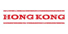 Hong Kong Watermark Stamp Piirros