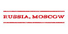 Russia Moscow Watermark Stamp Stock Illustration