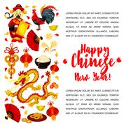 Chinese Lunar New Year symbols poster design Stock Illustration