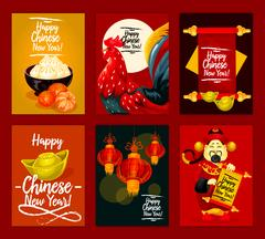 Chinese Lunar New Year, Spring Festival poster set Stock Illustration