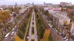 Aerial view of the russian city - Krasnodar. A pedestrian path. City park. 4K Stock Footage