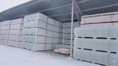Warehouse Drywall Outdoor Stock Footage