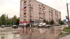 Kirov street in the autumn Stock Footage