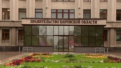 Kirov the Kirov oblast Government in the autumn rain front entrance Stock Footage