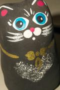 Black Cat Souvenir Stock Photos