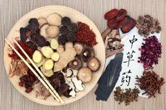 Chinese Alternative Herbal Medicine Stock Photos