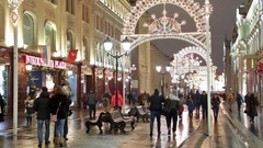 Moscow. Christmas decoration city centre Stock Footage