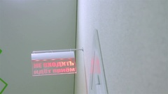 """A sign in the clinic """"do Not enter There is a reception Stock Footage"""