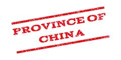 Province Of China Watermark Stamp Stock Illustration