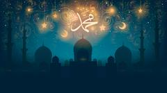 Birthday of the prophet Muhammad peace be upon him - Mawlid An Nabi, the ar.. Piirros