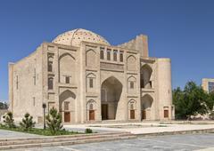 Bukhara, Khanqah Nadir Divan Begi Stock Photos