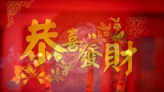 Chinese New Year blessings, good luck and prosperity Stock Footage