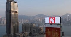 Hong Kong at sunset Stock Footage