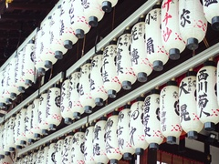 Paper lantern hang up at stage of Yasaka Shrine in Kyoto, Japan. Stock Footage
