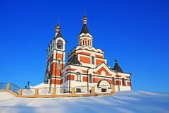 Memorial Church, a church in honor of the New Martyrs and Confessors Russian Stock Photos