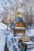 The natural source of fresh drinking water, a holy spring, a place of pilgr.. Kuvituskuvat
