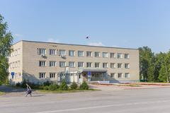 The administration Building of the city of Kargat Stock Photos