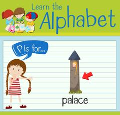 Flashcard letter P is for palace Stock Illustration