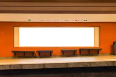 White Isolated Subway Ad Space Advertisement Billboard Lightbox Interior Or.. Stock Photos