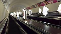 Kiev Maidan subway escalator at night Stock Footage