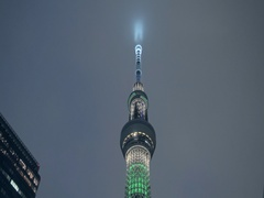 View of Tokyo Sky Tree at night Stock Footage