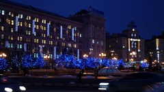 Panorama of Independence Square at night. Stock Footage