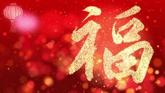 Chinese New Year background Stock Footage