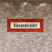Metro station Alexanderplatz in Berlin Stock Photos