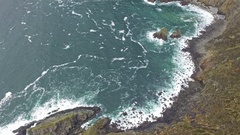 The Slieve League cliffs Stock Footage