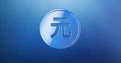 Coin China Renminbi Blue 3d Icon Stock Footage